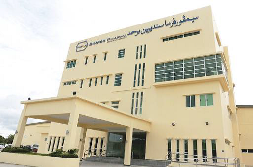 Articles - Simpor Pharma, Brunei's First Pharmaceutical